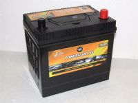 Leoch POWERSTART 005L (D47) SEALED Battery